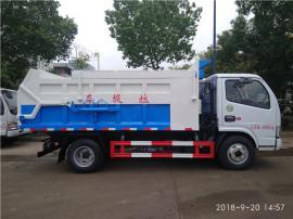 全密闭载重5吨8吨含水污泥清运车参数图片说明