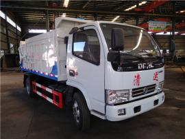 水务公司清运污泥车_5吨8吨滴水不漏运输含水污泥车说明