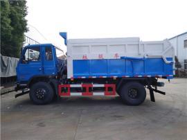 东正炎帝牌8吨10吨污泥运输车全国统一售价