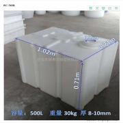 500l方形加药箱 PE加药箱 塑料加药箱 耐酸碱搅拌加药箱500L