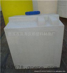 200升加药桶 PE加药箱 200L方形塑料加药箱 塑料水箱
