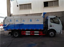 污水厂运输含水污泥-载重8吨污泥运输自卸车厂家