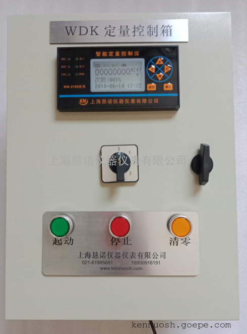 精确定量控制设备