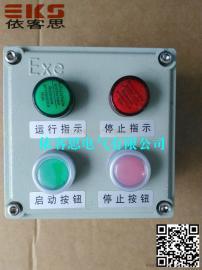 LNZ-A2D2防水防尘按钮盒背部出线手持式三防操作柱远程控制按钮