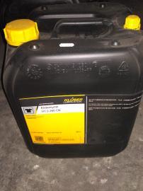 热定型机用什么品牌高温链条油Kluber synth HT 2-260 CN