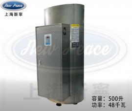 家用供暖全自动48KW采暖电锅炉 电热水炉