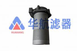 华航厂家供应wy-a800×30q磁性回油过滤器 定制生产各种过滤器