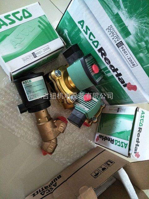 ASCO电磁阀8210G095/SC8210G095/EF8210G095/JKF8210G095