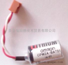 CPM2A-BAT01