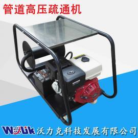 沃力克WL150L管道疏通机疏通清洗管道厂家直销,活动钜惠中!