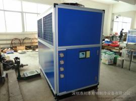 油墨研磨用水冷机(川本冷水机)