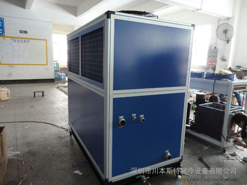 各种模具冷却用水循环制冷机