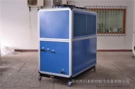 凉水降温冷水机(低温工业制冷机)