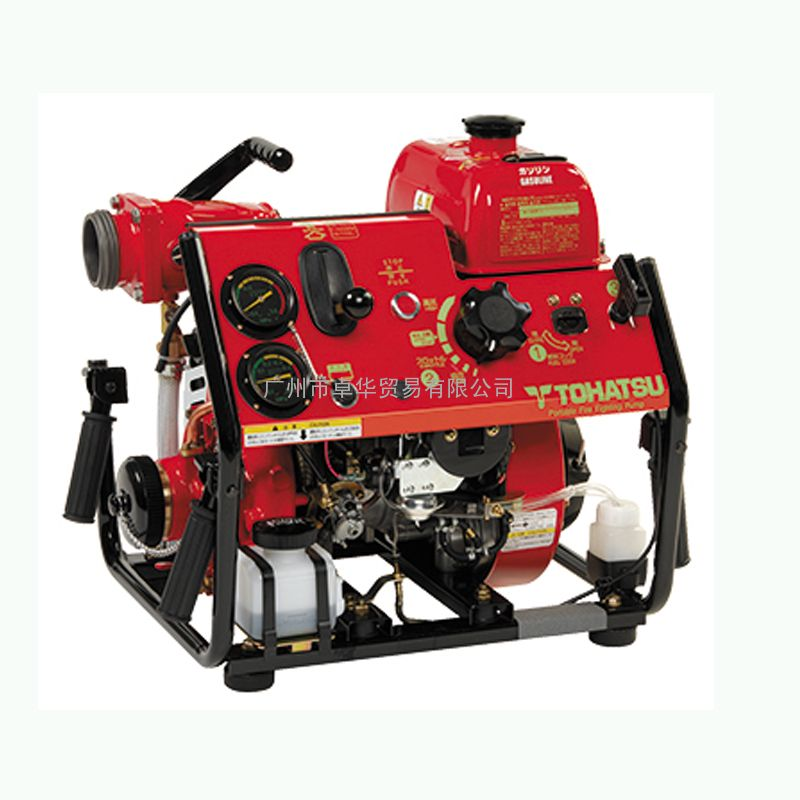 日本东发V20ES手抬机动消防泵新型号V20FS日本原装进口消防泵