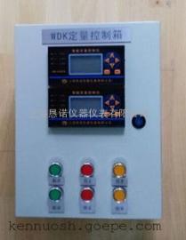 自动液体配料设备