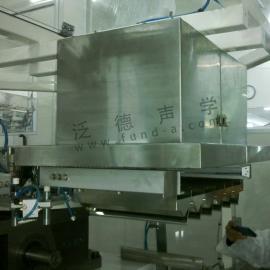 生产线隔声罩 好丽友食品(中国)公司生产线噪声治理工程