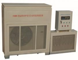 智能全自动标准养护室 养护室温控湿仪