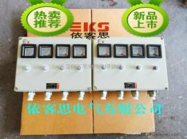 BEC56-B4R4G防爆操作柱BZC51四转速表四电位器增安型IIC电控箱