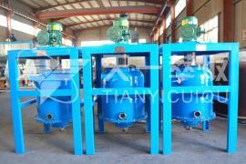 含铜废水处理及湿法冶铜设备