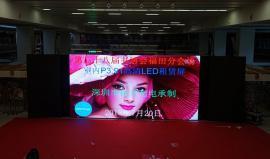 展示厅P3高清LED显示屏P3LED电子屏报价室内P3全彩显示