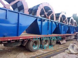 叶轮式洗砂机生产厂家 洗砂机全国招代理