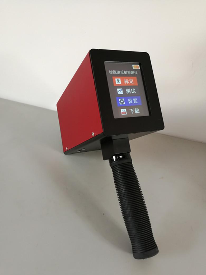 多角度标志逆反射测量仪详细说明