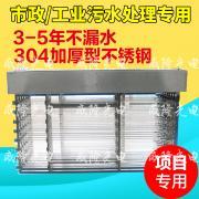 明渠式杀菌设 明渠式紫外线消毒设备320W专用灯管模块排架配电箱