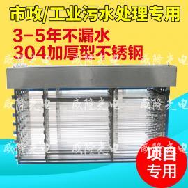 320W污水处理明渠式杀菌灯 框架式不绣钢排架 污水紫外线消毒器