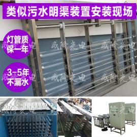 现货生产直供浸没式紫外线消毒杀菌器组件