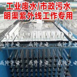 污水�理�⒕�器320W 紫外�消毒�O�� 明渠式污水排架