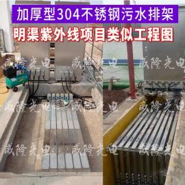 现货10万吨一级A标污水消毒紫外线模块 自动清洗功能