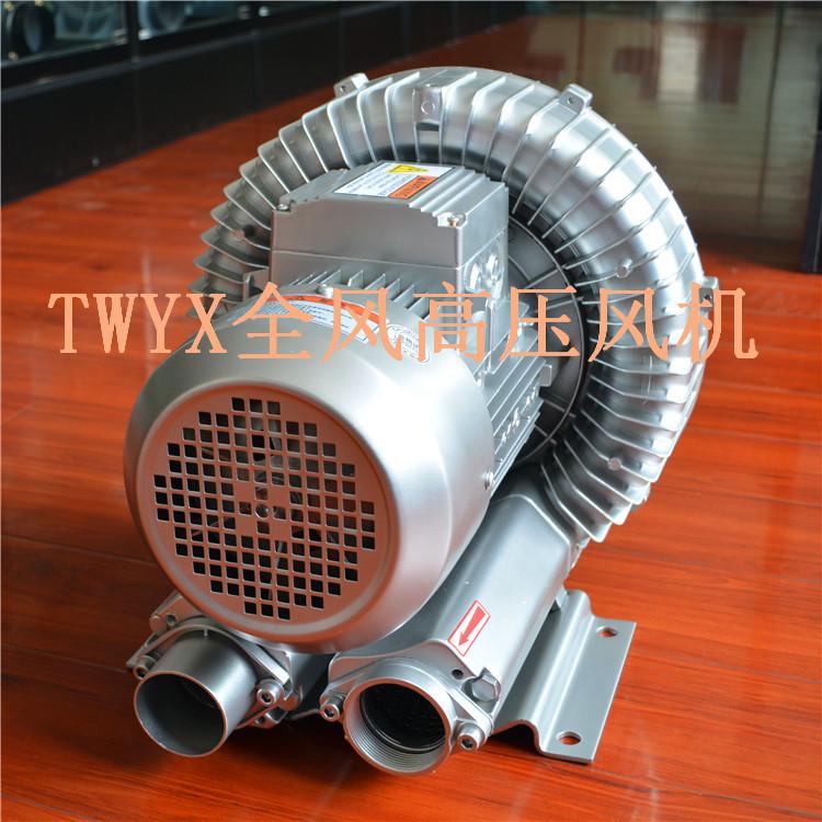 7.5KW颗粒输送高压鼓风机