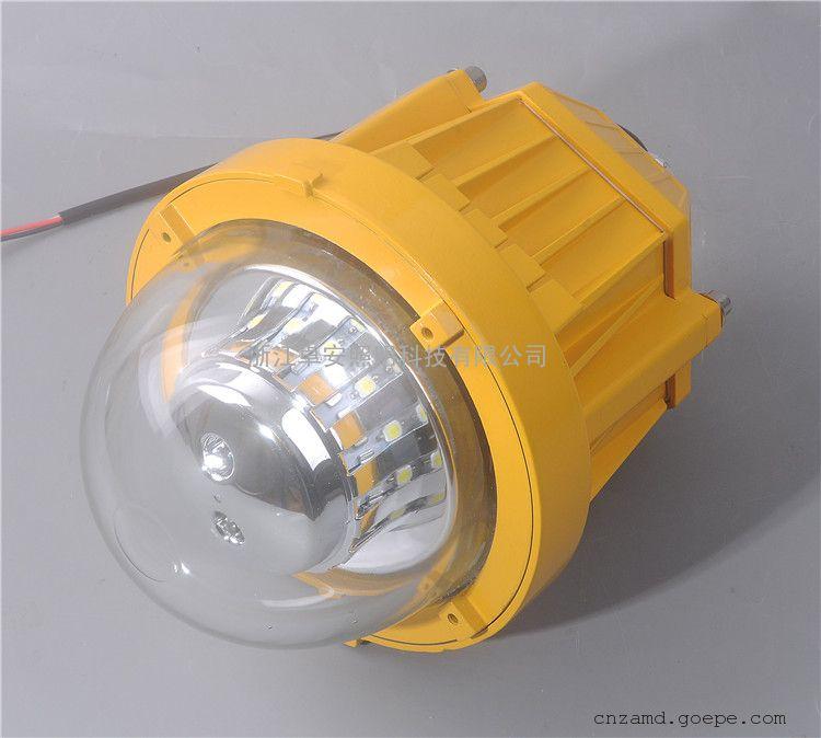 海洋王BFC8765 LED防爆平台灯 高效节能LED防爆灯
