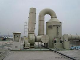 恒大环保 静电吸附装置 有机废气处理设备 一站式服务提供商