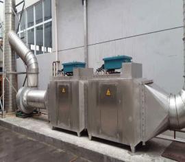 橡胶行业废气处理设备 橡胶厂废气处理成套设备