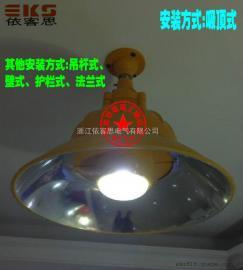 BAD85集成LED防爆灯户外加油站库房节能免维护投光灯壁灯直销