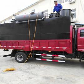 一体化喷漆废水处理设备工艺特点