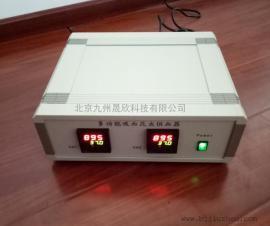 多功能吸血昆虫供血器 JZ-30