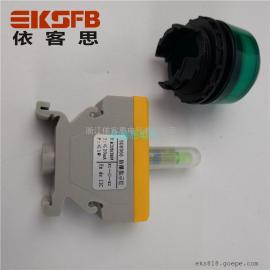 BD8060防爆指示灯控制箱操作柱按钮信号灯运行停止状态显示LED灯
