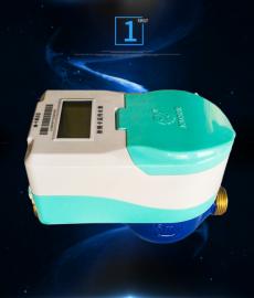 京源智能水表,IC卡水表,远传水表,超声波水表