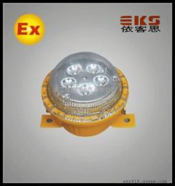 BAD603LED吸顶灯12/24/36/220V多点光源泛光灯12w防爆壁灯厂直销