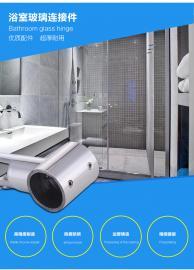 不锈钢玻璃方管连接件 浴室玻璃方管T形连接头配件
