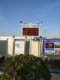 工地扬尘监测系统性能建筑工地扬尘监测仪