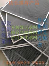 生产加工光触媒活性炭过滤网 光触媒活性炭过滤棉HEPA滤网滤棉