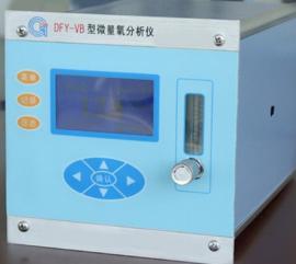 在线式微量氧分析仪 智能化工业在线分析仪