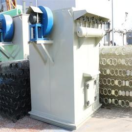 中扬环保销售脉冲布袋除尘器设备单机喷吹脉冲除尘器