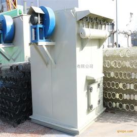 单机脉冲喷吹布袋除尘器设备小型24袋除尘器锅炉专用除尘器