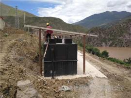 供应涂装污水处理设备工作原理图 荣博源工业废水处理装置