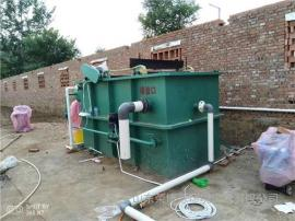 固液分离设备 溶气气浮机型号 RBF 碳钢Q235屠宰污水处理设备