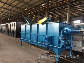 溶气气浮机 熟食加工污水处理设备 企业污水处理设备 碳钢